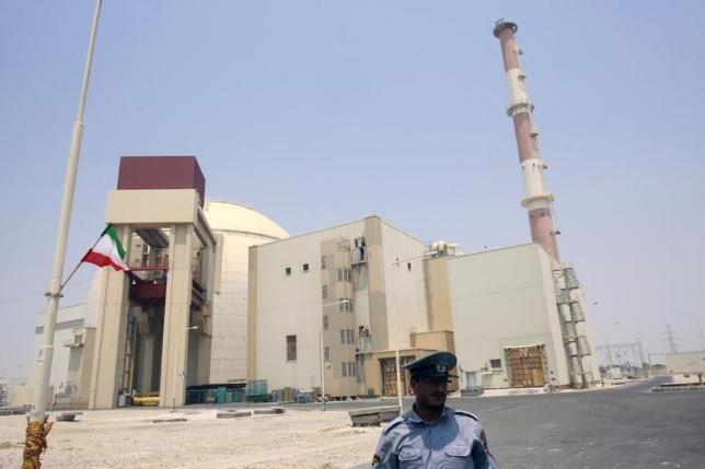 Secret Document on Iranian Nuclear Program Perplexes International Community