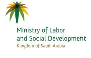 Saudi Arabia Labor Ministry: We Receive an Annual 1.5 Mln Expatriate Employees