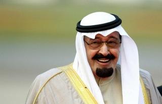 Saudi Arabia was against War on Iraq, Chiclot's Report