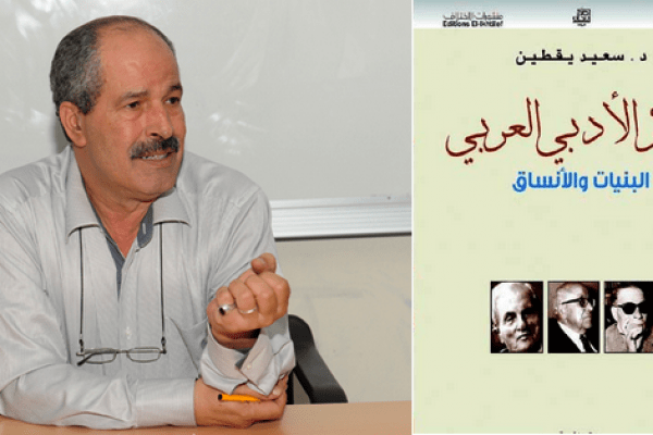 Said Yaktin: Modernism is not About Imitating West