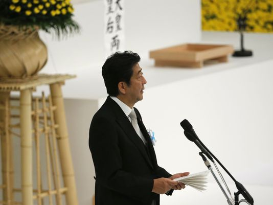 Tokyo, Seoul Exchange Criticism on Anniversary of WWII