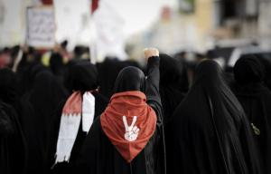 Women protest in Bahrain. (Photo: AFP/ Mohammed al-Sheikh)