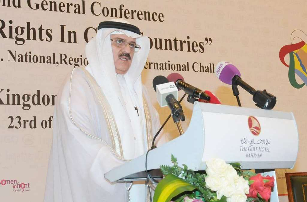 Bahrain: Launch of Human Rights Conference Discussing Iranian Threats, Interference in Arab Affairs