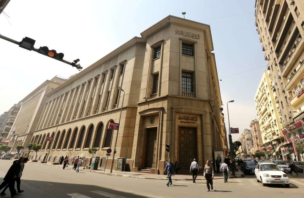 IMF Loan: Possibly Egypt's Last Chance
