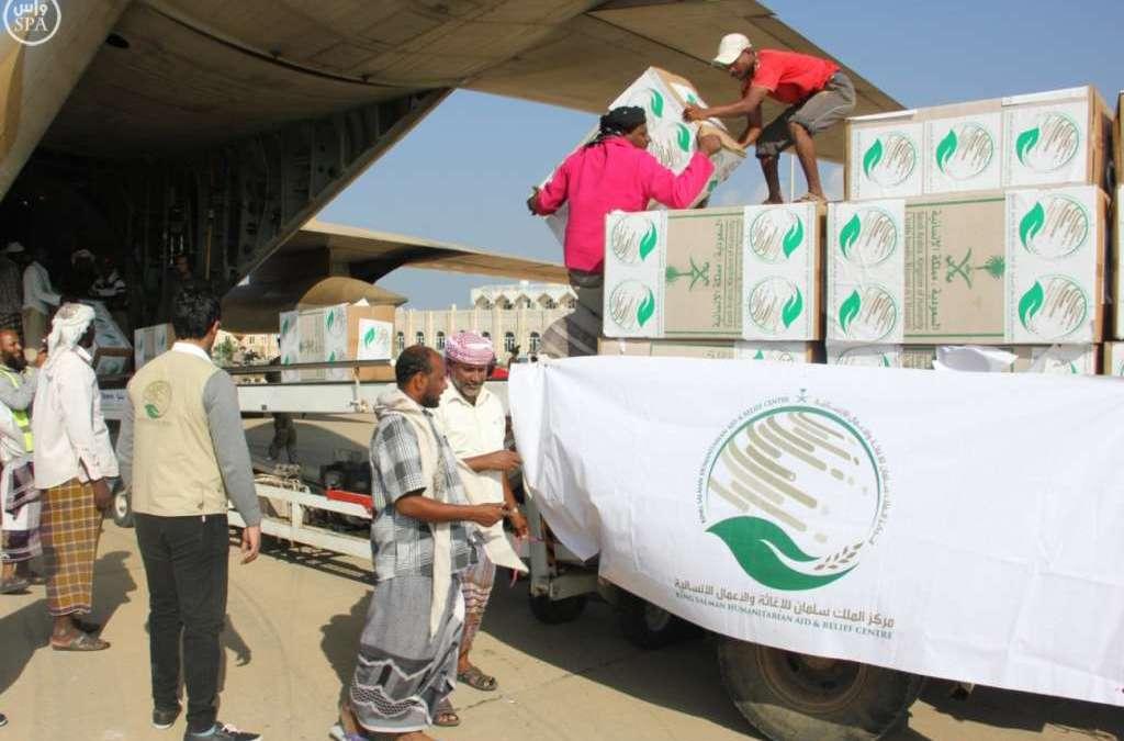King Salman Relief Center Underwrites Yemen's WHO Membership