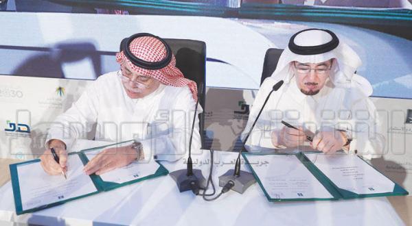 Saudi Arabia to Wipe out Economic Bureaucracy, Fight Unemployment