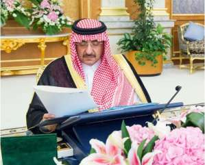 Saudi Crown Prince Mohammed bin Nayef bin Abdulaziz Al Saud chairs Cabinet session on Monday August 1.