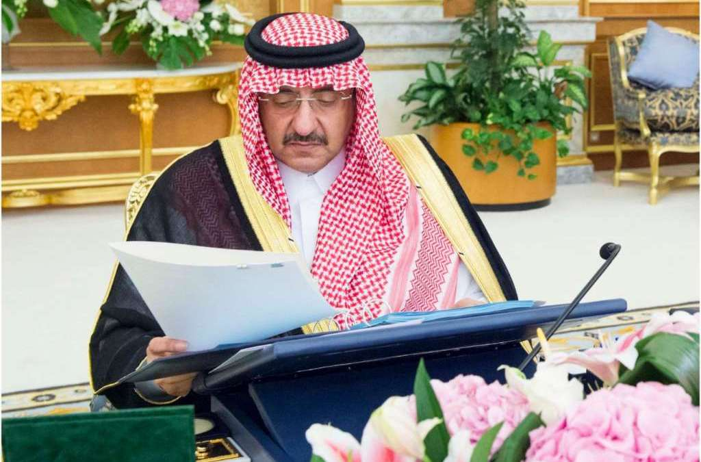 Saudi Arabia Condemns Building of New Housing Units in Occupied East Jerusalem