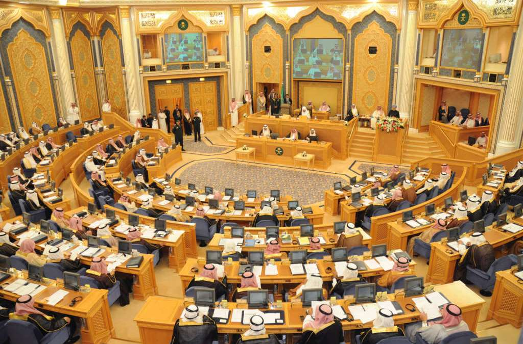 Saudi Shura Council Disowns Members' Statements