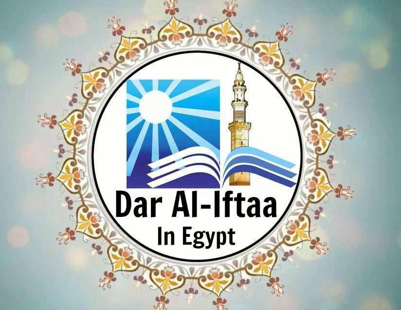 Dar al-Ifta al-Misriyyah Refutes ISIS Fatwa to Counterfeit Brands