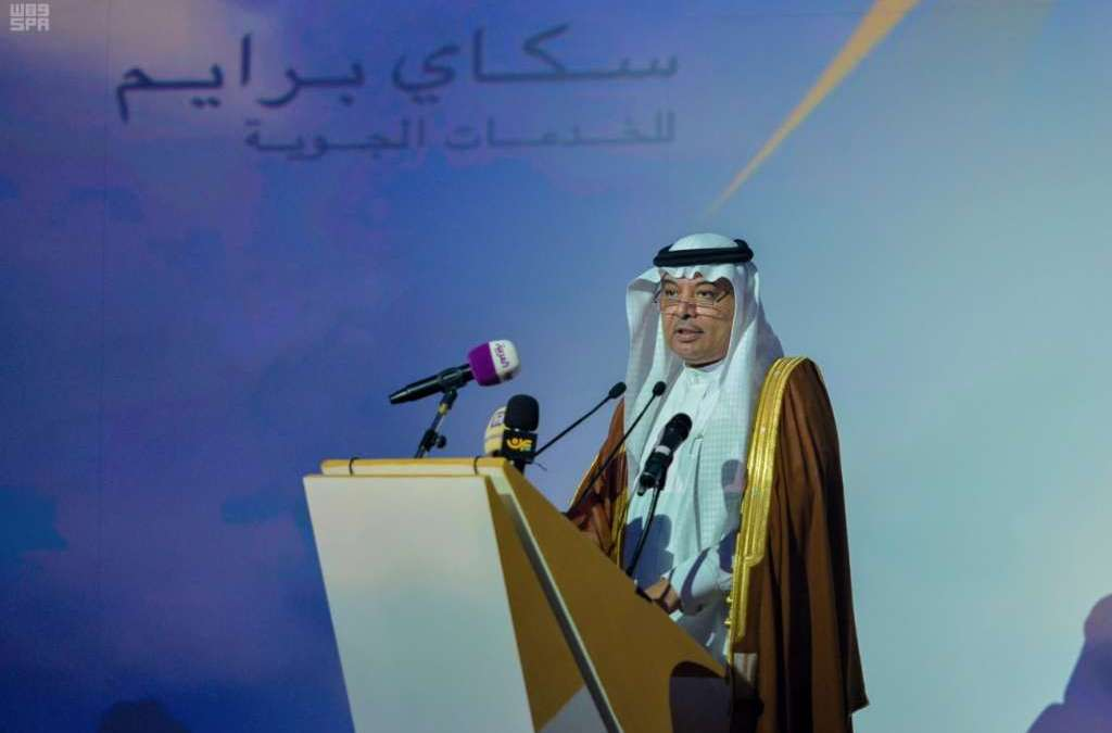 Saudi Transport Minister: New Airline Companies Granted Operating Licenses