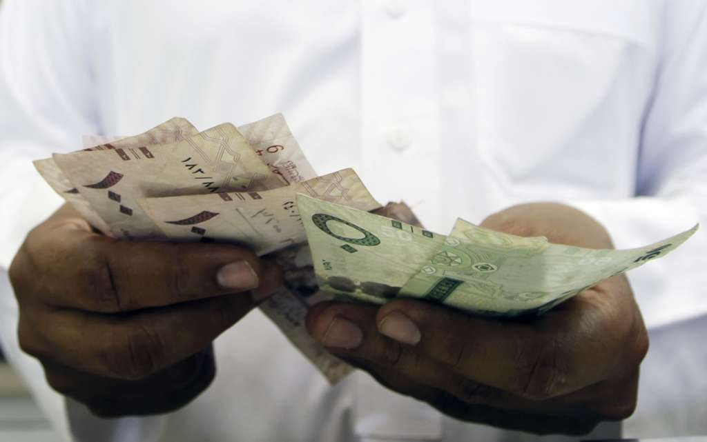 Municipal Fees to Contribute to Diversifying Saudi Revenue Sources