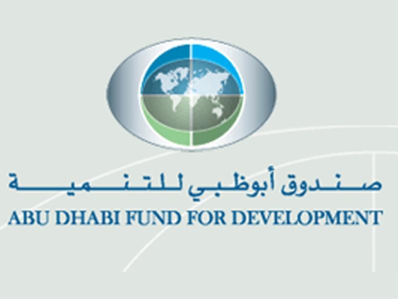 ADFD Deposits $1 Billion in Egypt's Central Bank