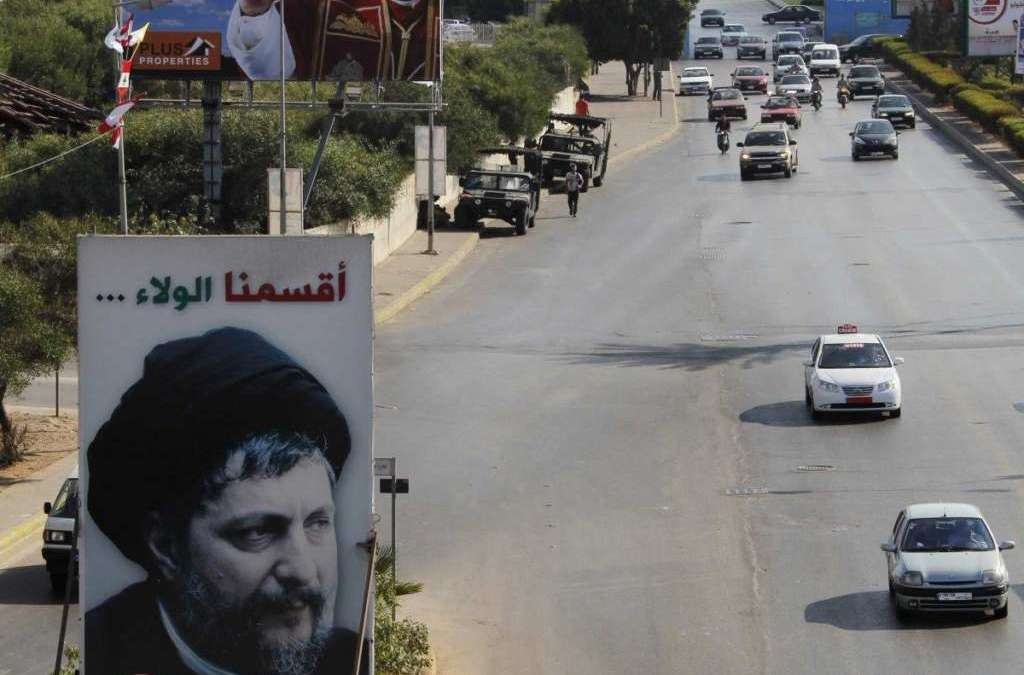 Hezbollah Negotiated with Qaddafi, the Price of Sadr was $200 Million