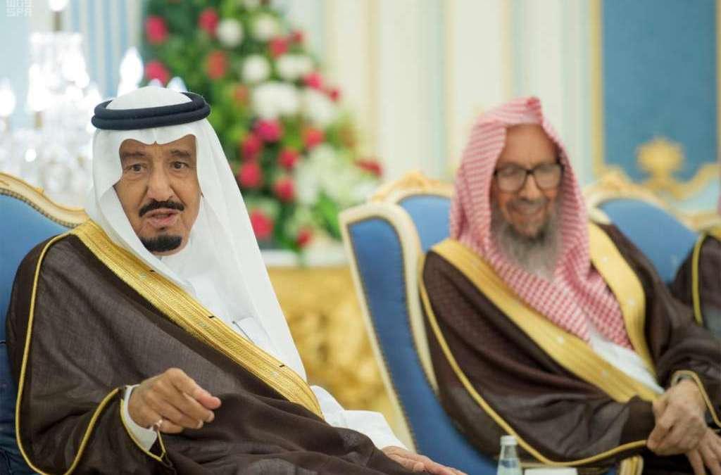 Custodian of the Two Holy Mosques Receives Princes, Grand Mufti, Ministers and Citizens