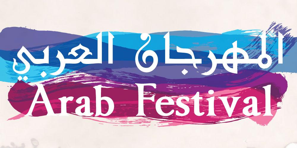 Fruitless Festivals, Conferences