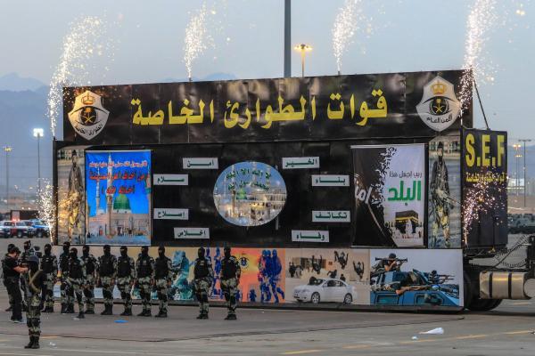 Opinion: Hajj Amidst the Saudi – Iranian Dispute
