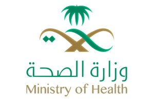 Saudi Arabia to Increase Application of Digital Technology in Health Sector