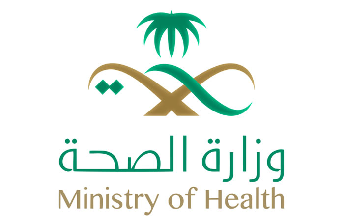 KSA to Increase Application of Digital Technology in Health Sector
