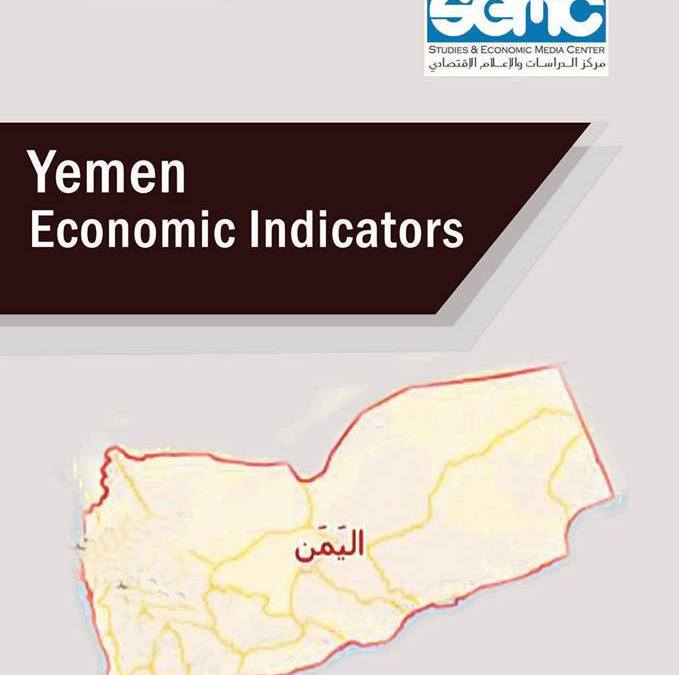 Commodity Prices Continue to Rise in Yemen