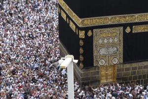 Muslim pilgrims pray around the holy Kaaba during their final circling in Mecca