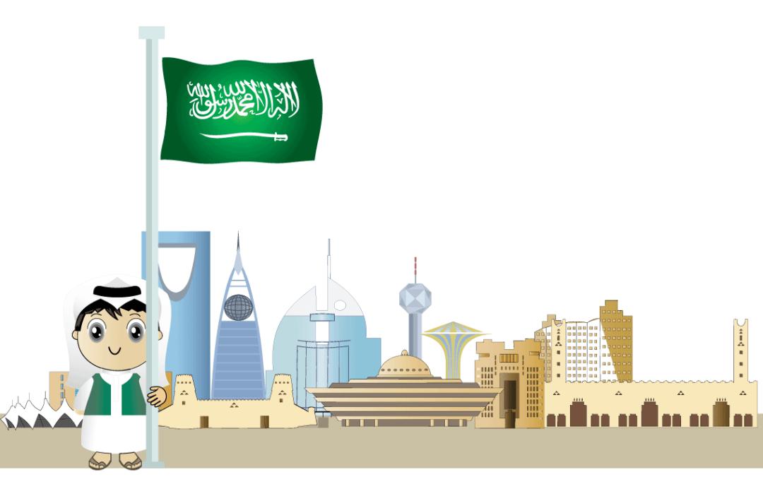 Abdulaziz bin Madhi Witnessed Establishment, Transformation of Saudi Arabia