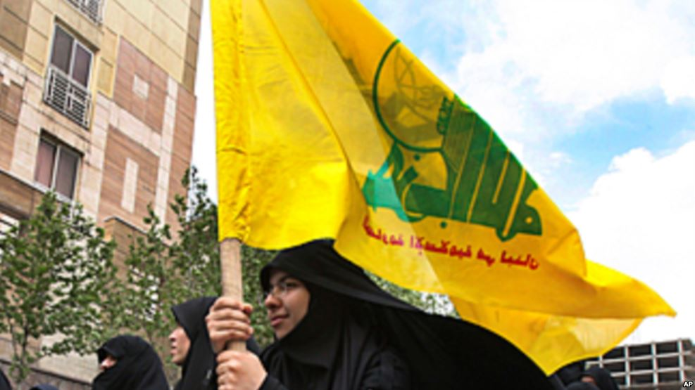 Scotland Yard: 'Lifting Hezbollah's Flags in Ashura Violates the Law'