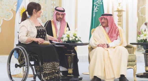 Crown Prince Holds a Dinner in Honor of Visiting Argentine VP
