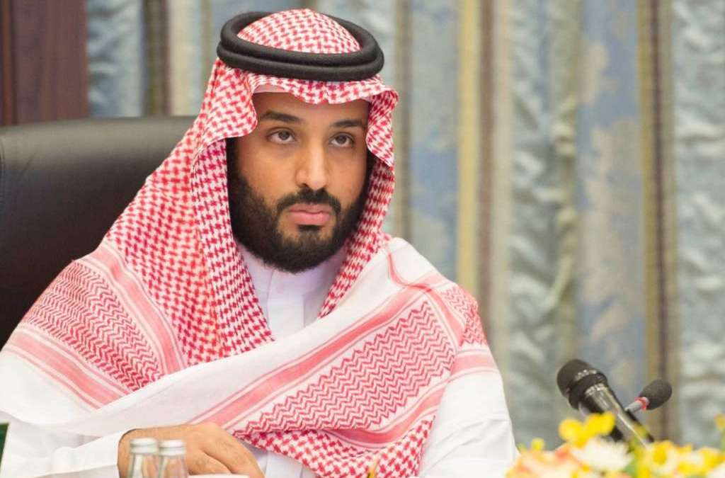 Deputy Crown Prince: 'I Look Forward to a Future Built by Saudi Youth'
