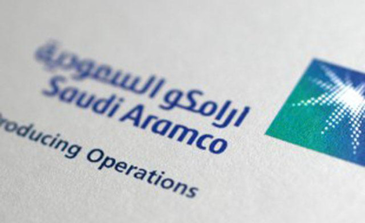 Aramco Denies Bidding for U.S. LyondellBasell Refinery