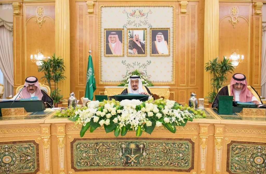 "Saudi Cabinet Praises Outcome of Maneuvers ""Gulf 1"" Shield, ""Al-Jazeerah Eagle"