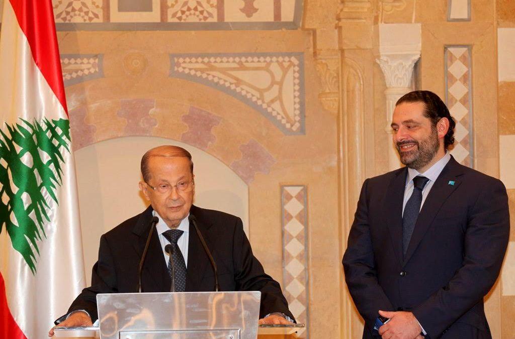 Aoun Nears Lebanon's Presidency as Hariri Says Willing to Risk his Future