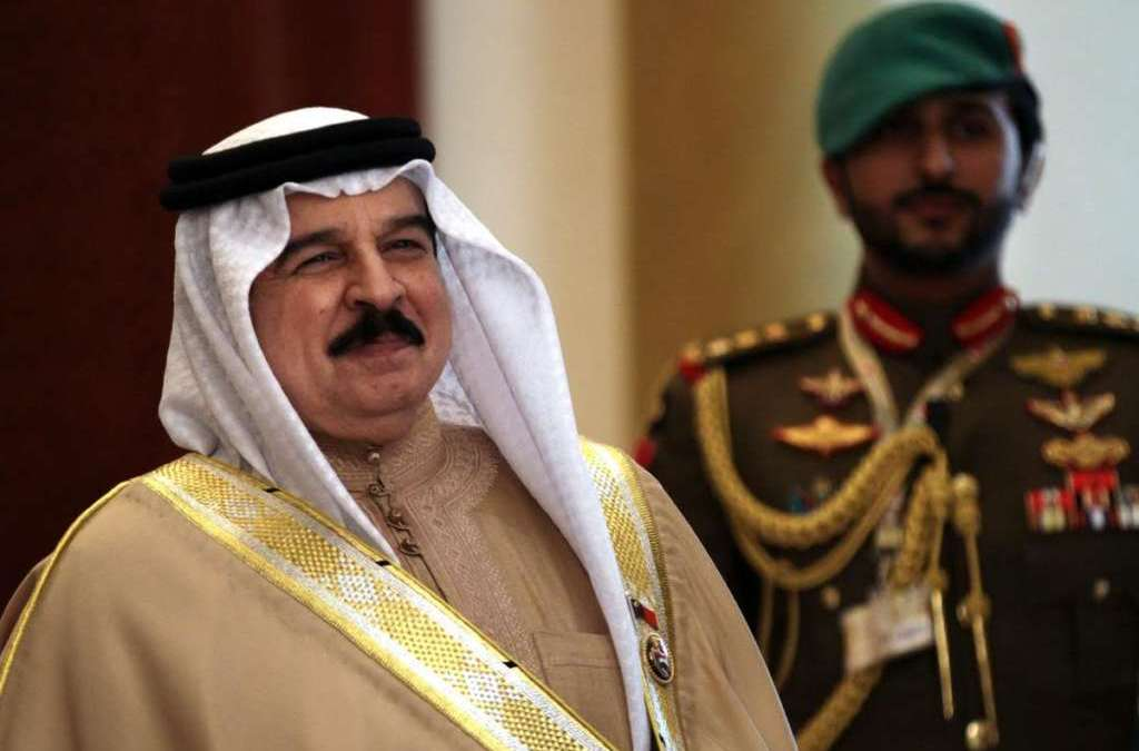 Bahrain King: Building on Past Achievements, Reforms Lead to Consolidation of Civil State