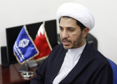 Bahrain Top Court Rejects Release of Wefaq Chief