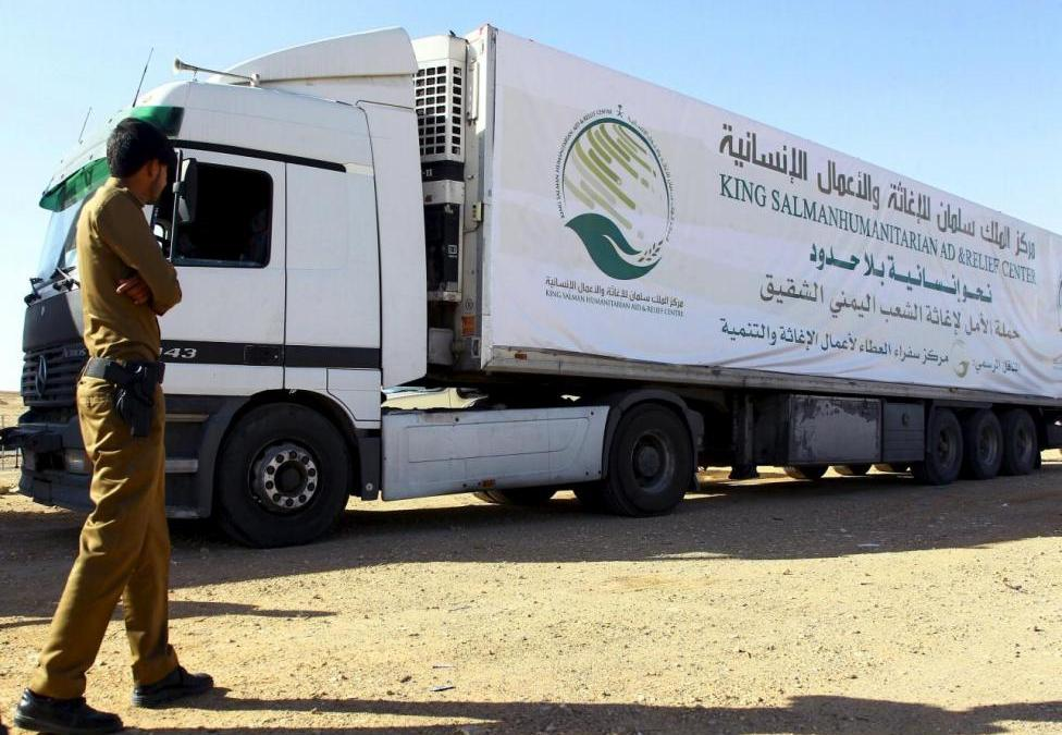 Yemeni Government: Houthis' Conditions Challenge International Community