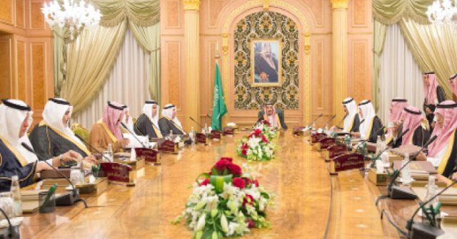 King Salman Chairs Meeting of King Fahd National Library's Board of Trustees
