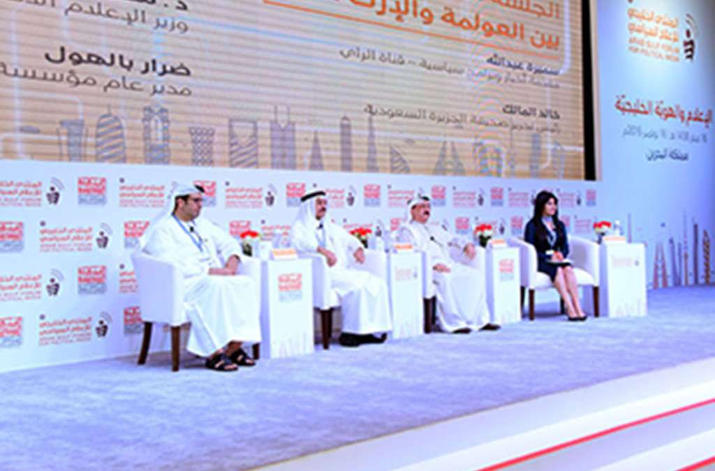 Bahraini Information Minister: 40 Channels Target Gulf Countries' Citizens
