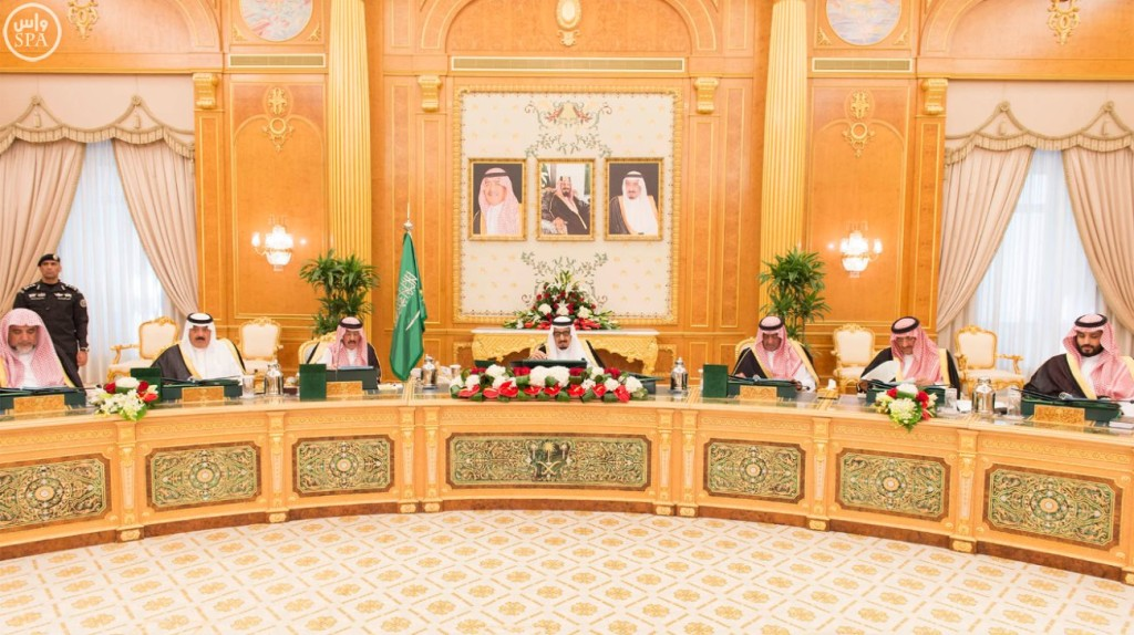 Saudi Cabinet Denounces Houthis Attacks
