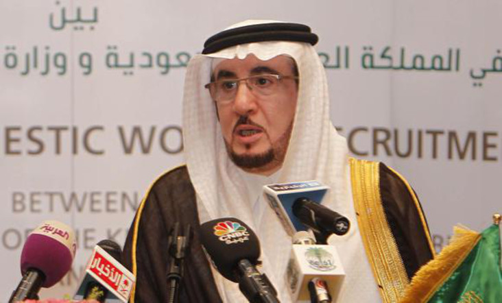 KSA Supports SMEs with 25% of Revenues of 'Commission for Job Generation'