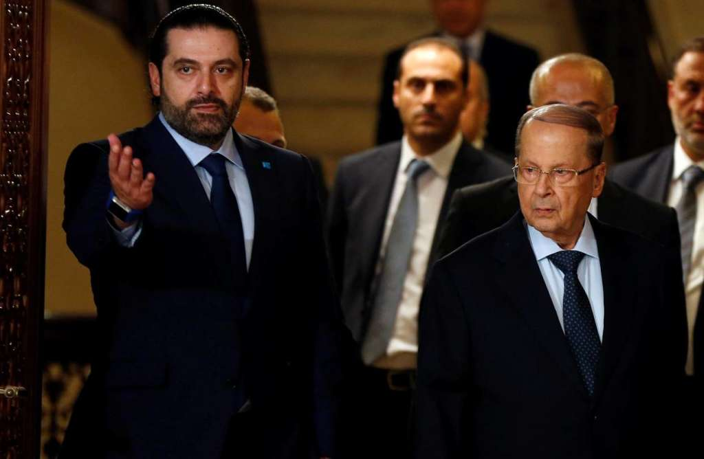 Lebanon's Governments: Partisan, Sectarian and Political Quotas
