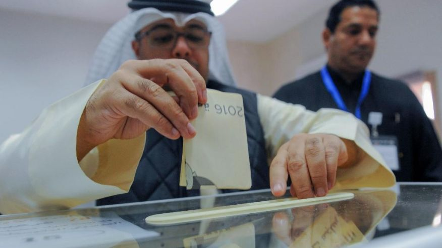 Elections in Kuwait: Economic Challenges Increase Turnout