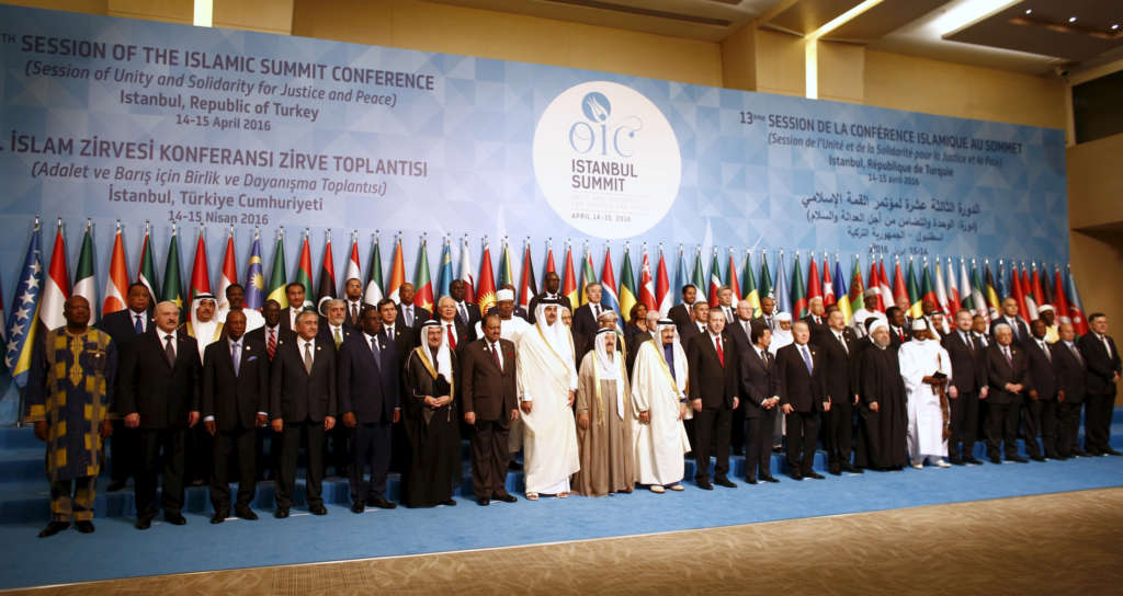 OIC to Hold Ministerial Meeting on Houthi Attacks on Mecca
