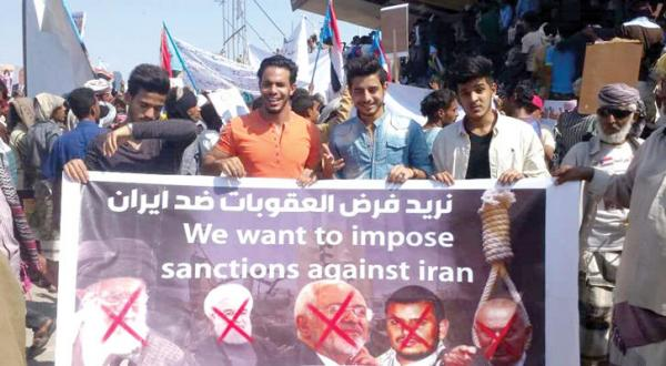 Rallies Are Held in Liberated Yemeni Areas in Support of Hadi