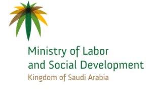 Saudi Ministry of Labor and Social Development logo