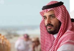 Saudi Deputy Crown Prince Mohammed bin Salman bin Abdulaziz Al Saud