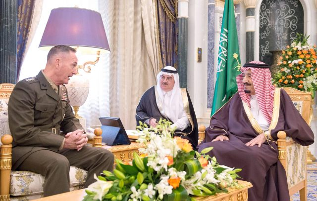 King Receives Chief of U.S. Joint Chiefs of Staff