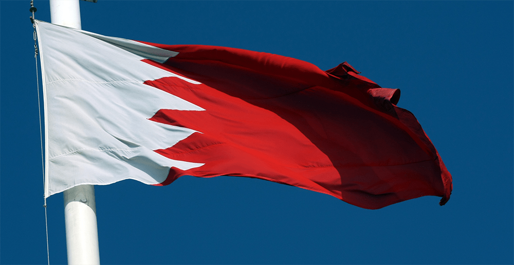Bahraini High Court of Appeal Approves Verdicts against 9 Terrorists