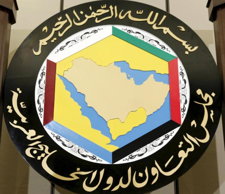 Gulf Countries Mulling to Place Houthis on Terror List