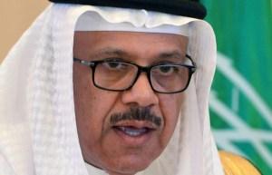 Dr. Abdullatif Bin Rashid Al-Zayani/Saudi Gazette