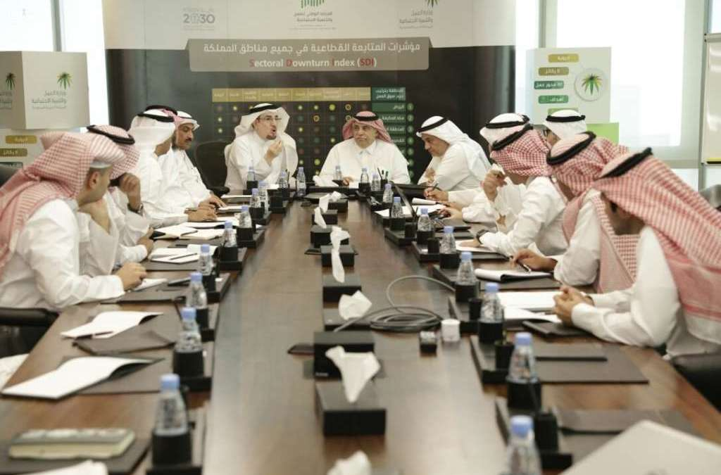Saudi Labor and Commerce Ministries Agree to Support SMEs